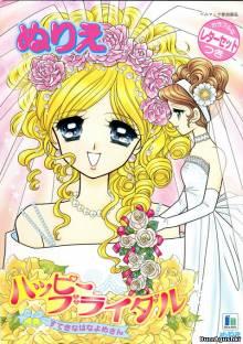 Девушки в свадебных нарядах